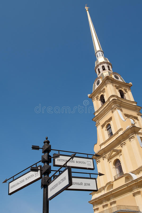 Download Peter and Paul cathedral stock image. Image of signpost - 20770209