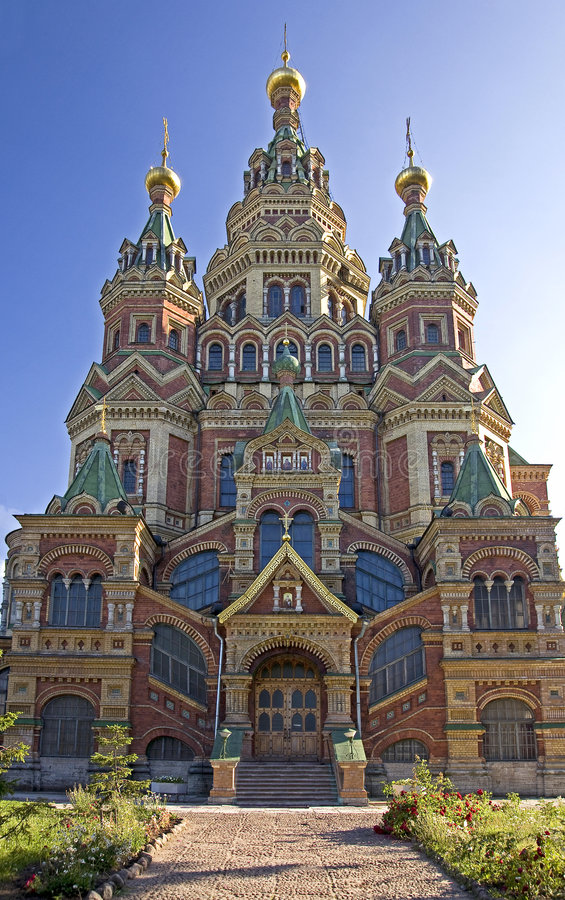 Download Peter and Paul Cathedral 4 stock image. Image of dome - 7287961