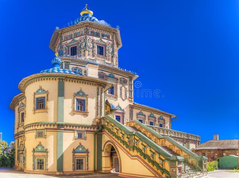 Peter Paul Katedralny Kazan Rosja fotografia stock