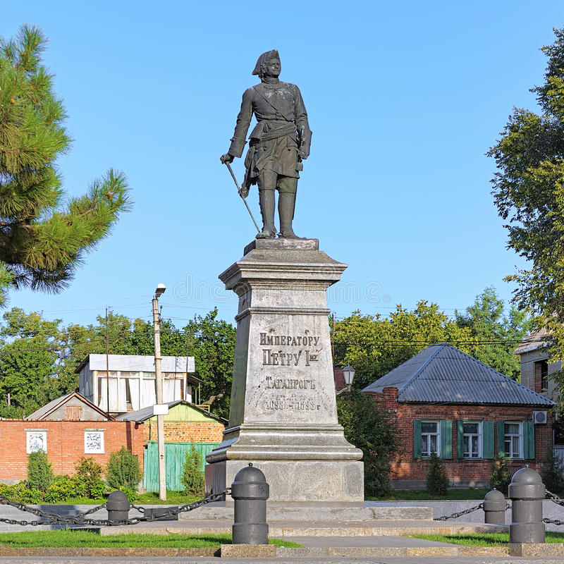 Free Peter The Great Monument In Taganrog, Russia Stock Photo - 53920290
