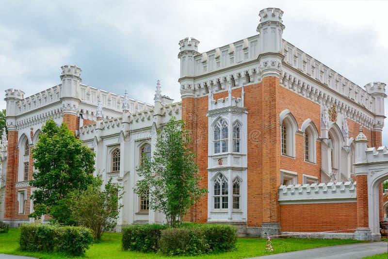 Peterhof,哥特式宫殿槽枥 库存图片