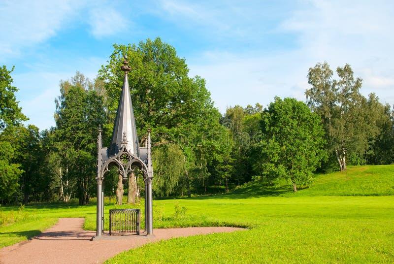 peterhof Rosja Aleksandria park Gotyka Well zdjęcie royalty free