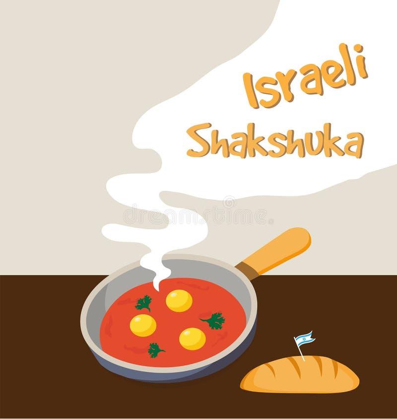 Petit déjeuner israélien avec le shakshuka illustration de vecteur