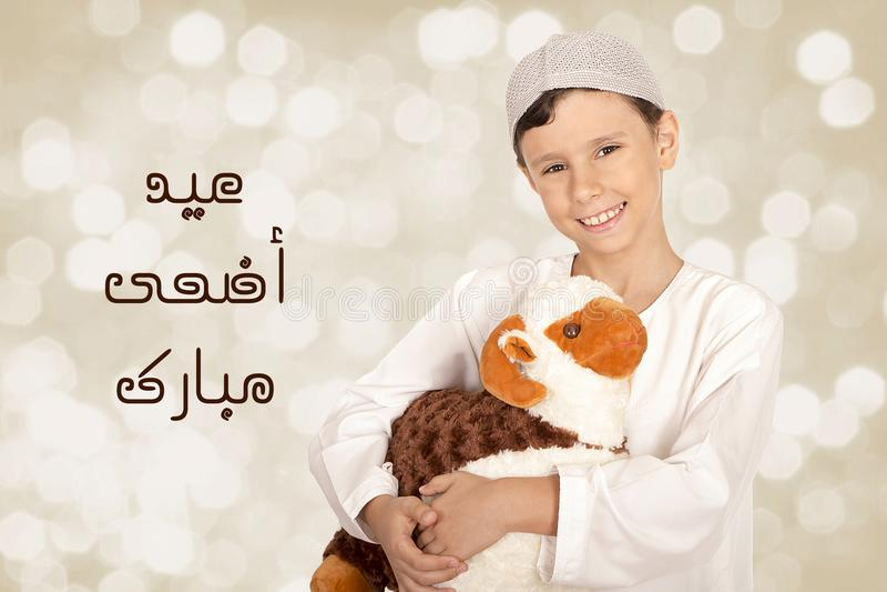 Petit garçon heureux célébrant l'UL Adha d'Eid image stock