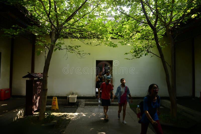 Petit yard-président Bureau-Chine Nanjing image libre de droits