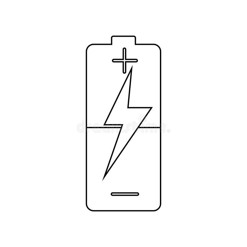 Petite batterie d'ensemble avec l'icône moyenne de charge simple illustration de vecteur
