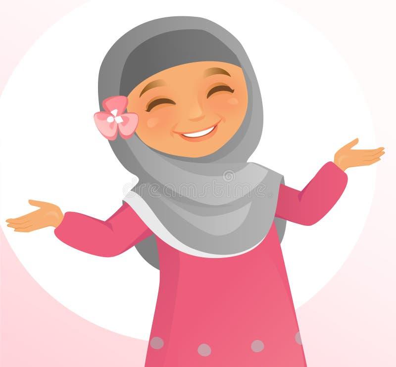 Petite fille heureuse illustration libre de droits