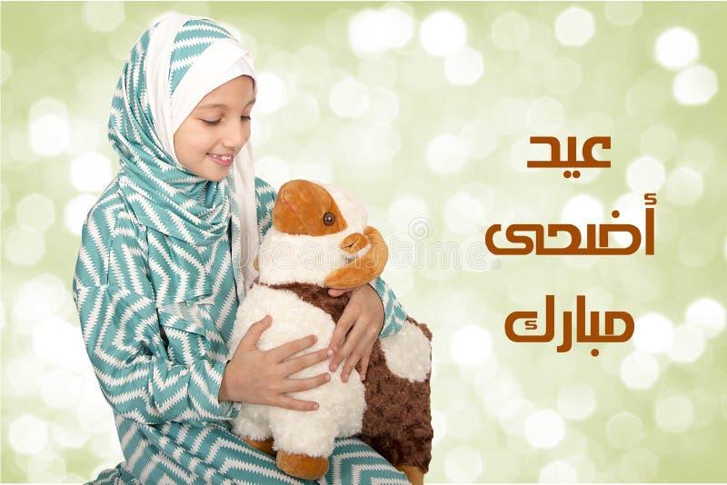 Petite fille heureuse célébrant l'UL Adha d'Eid image stock