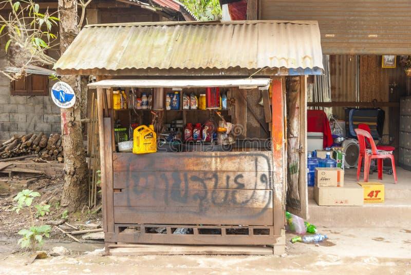 Petite station-service, Luang Prabang, Laos photos libres de droits