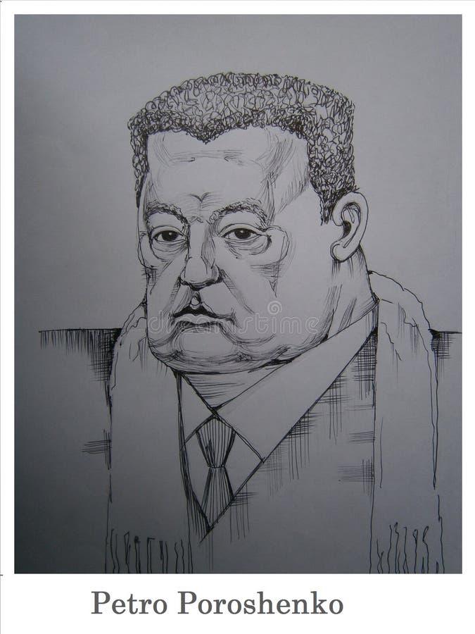 Petro Poroshenko 向量例证