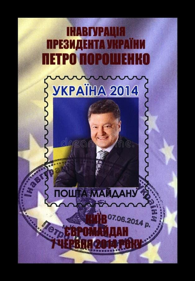Petro Poroshenko president av Ukraina, invigning på Juni 07, 2014, Ukraina, circa 2014, arkivbilder