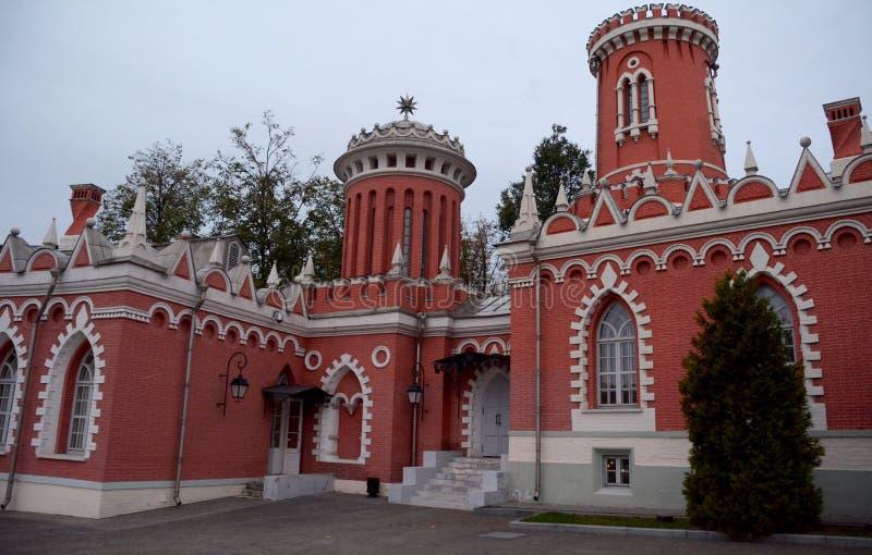 Petroff Palace royalty free stock photography
