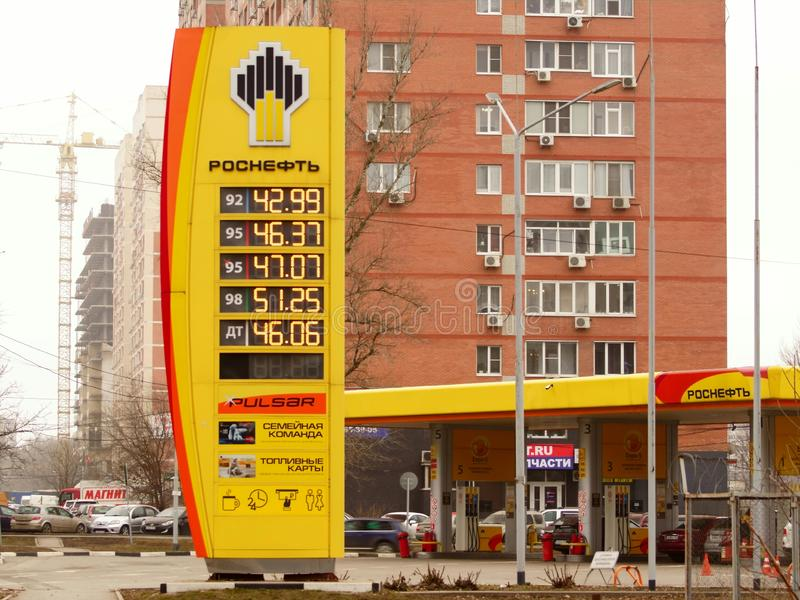 Petrol station `Rosneft` in Rostov-on-Don royalty free stock images