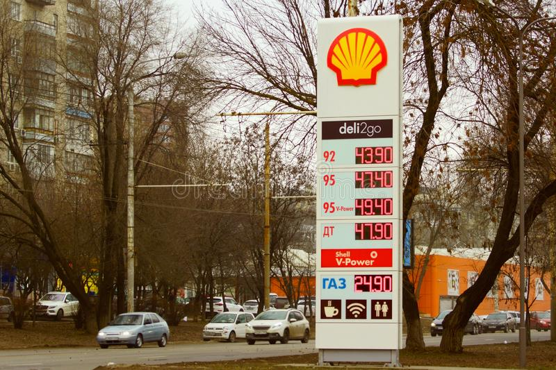 Petrol station `Shell` in Rostov-on-Don stock image
