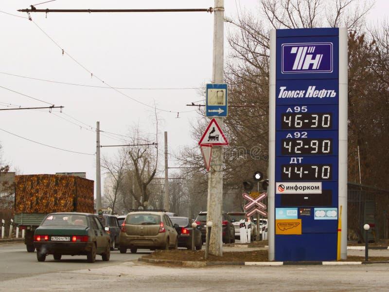 Petrol station `Tomsk Neft` in Rostov-on-Don stock photo