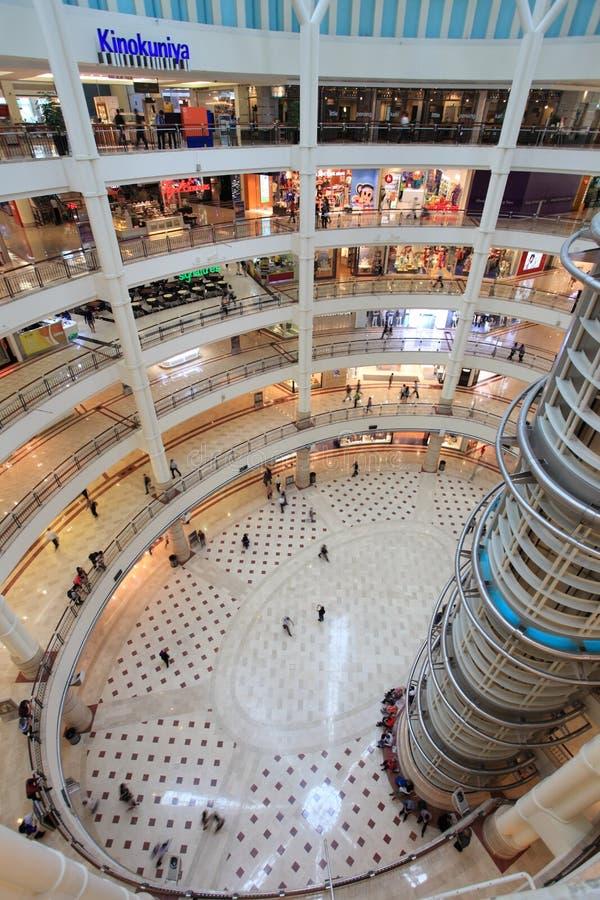 Petronas Twin Towers,Malaysia royalty free stock photo