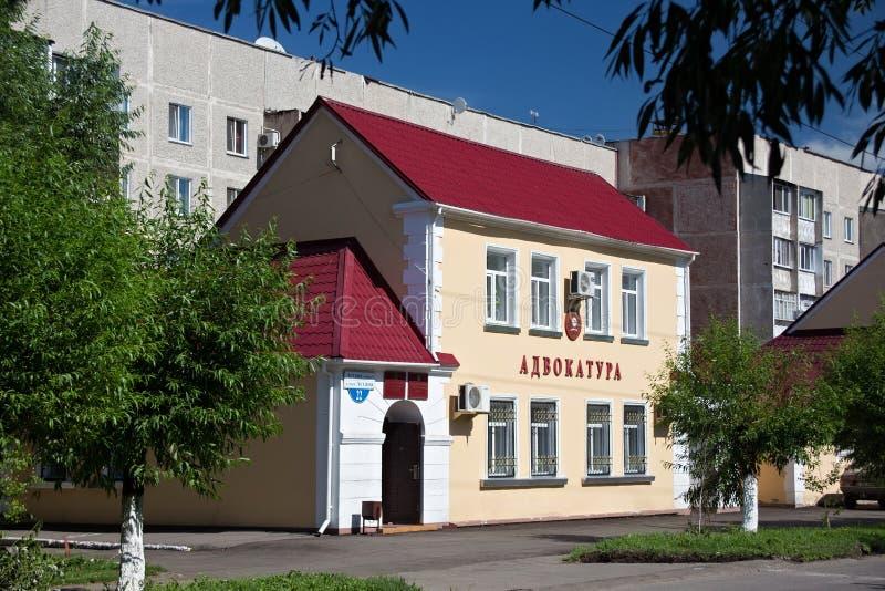 PETROPAVL, IL KAZAKISTAN - 24 LUGLIO 2015: Vecchia costruzione storica tipica nel centro della città immagine stock libera da diritti
