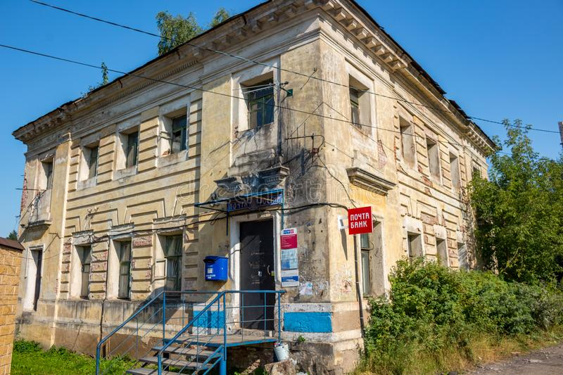 PETROVSKOE, RUSSIA - AUGUST 2017: Post of Russia stock images