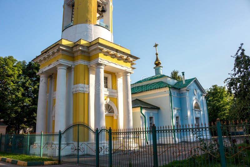 PETROVSKY, RUSSIE - AOÛT 2017 : L'église de Peter image libre de droits