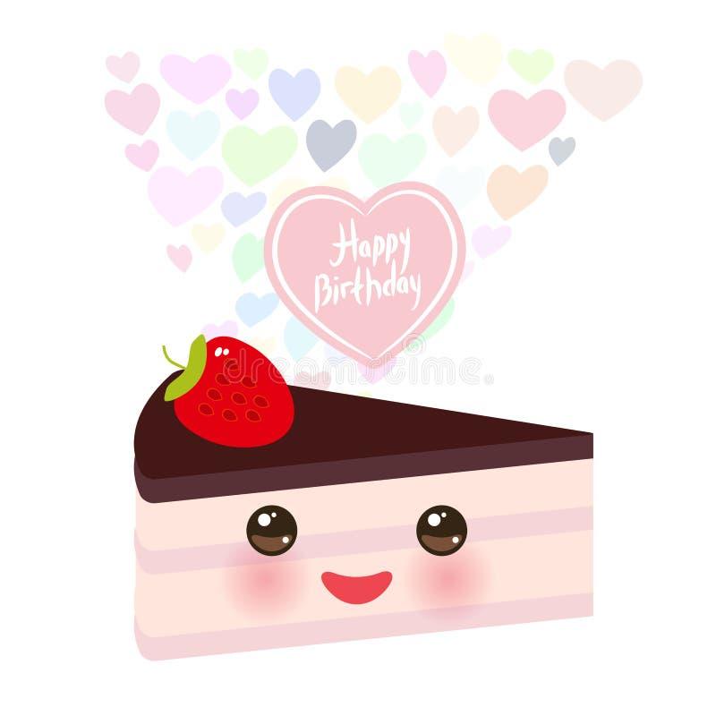 Pezzo di kawaii di progettazione di biglietto di auguri per il compleanno di dolce sveglio felice, decorato con la fragola fresca illustrazione vettoriale