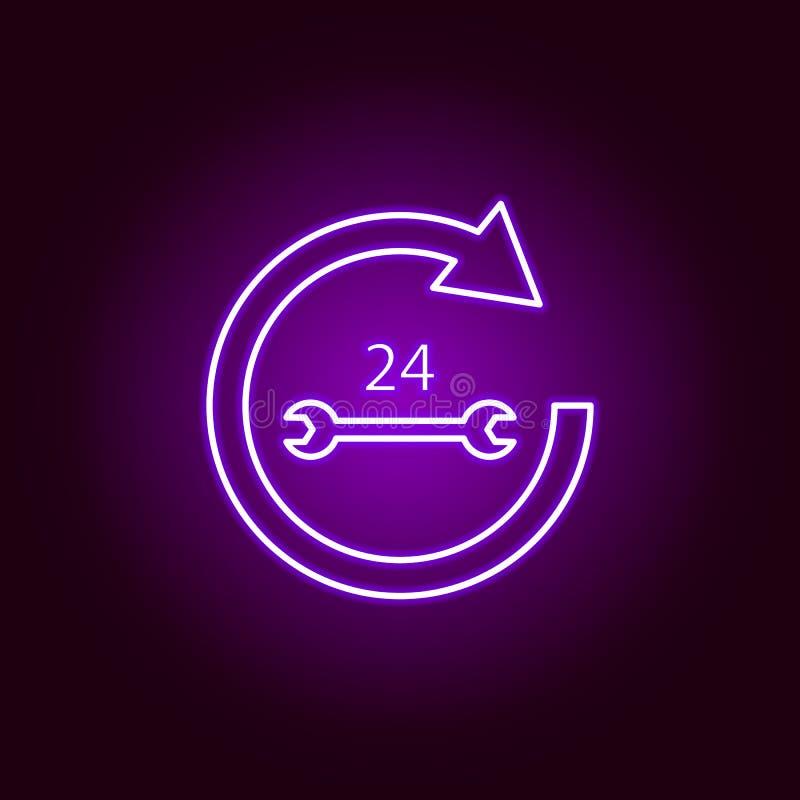 Pfeilkreis 24 Entwurfsikone mit 7 Schlüsseln in der Neonart Elemente der Autoreparaturillustration in der Neonartikone Zeichen un lizenzfreie abbildung