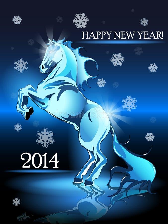 Pferd des neuen Jahres lizenzfreie abbildung
