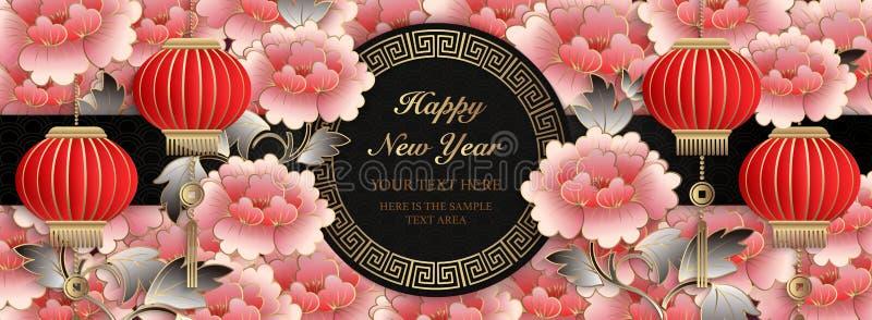 Pfingstrosen-Blumenlaterne der glücklichen chinesischen Retro- Entlastungskunst des neuen Jahres 2019 rosa und Gitterrahmen lizenzfreie abbildung