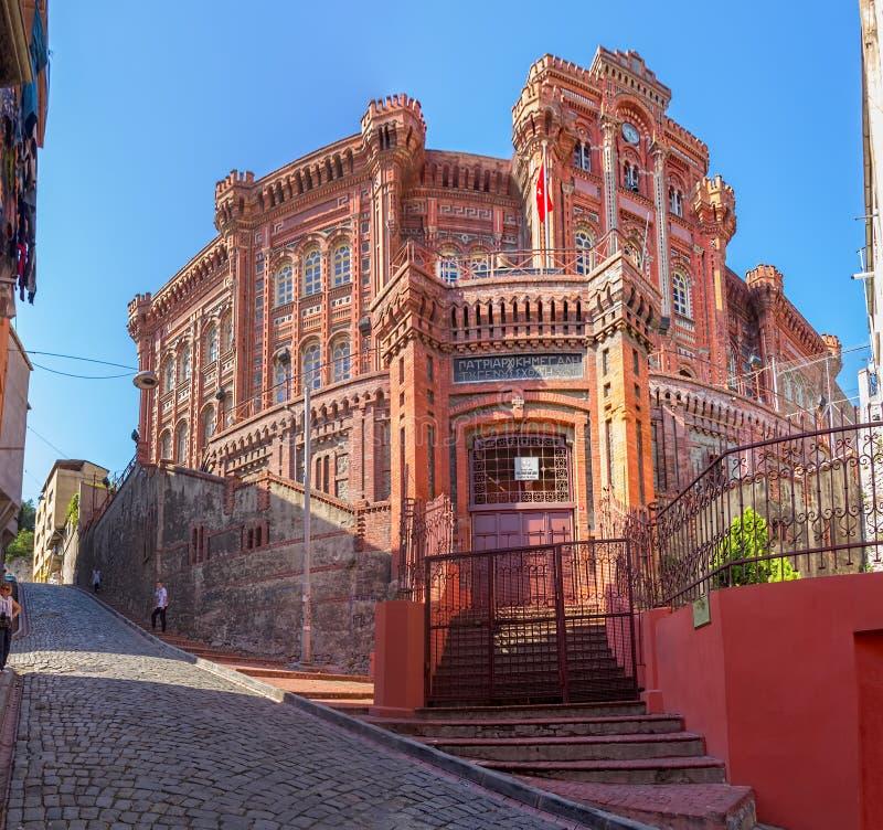 Phanar东正教学院在伊斯坦布尔 免版税库存照片