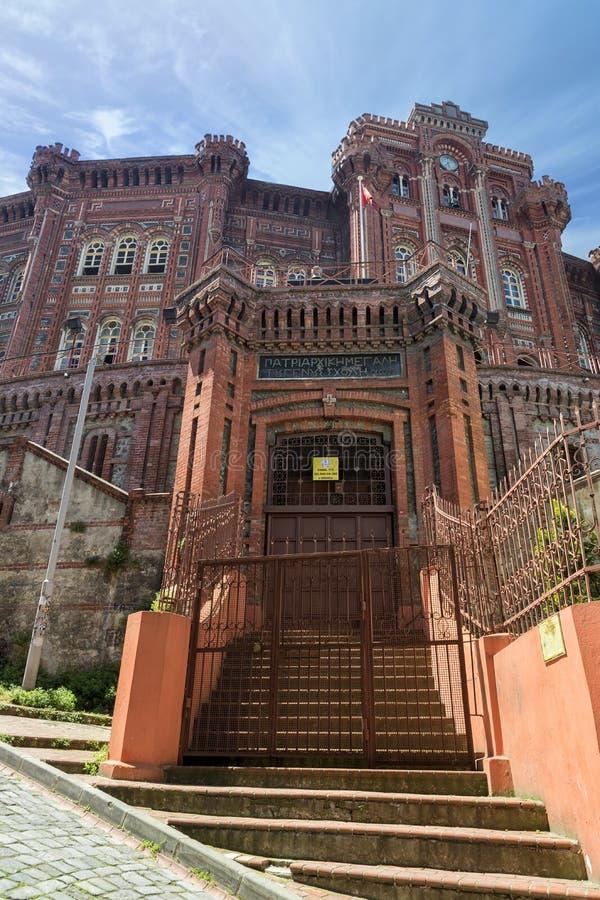 Phanar东正教学院,伊斯坦布尔,土耳其 免版税图库摄影