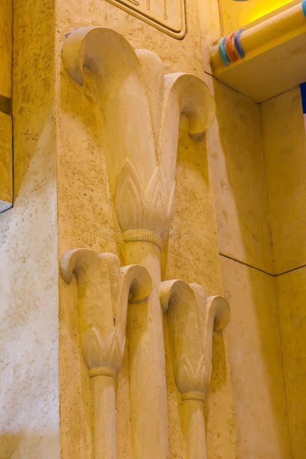 Pharaohs Egyptian Arts. At Ibn Batuta mall - Dubai Emirates stock photo
