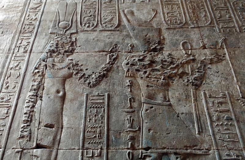 Pharaohs and hieroglyphs on wall of karnak temple.  stock image