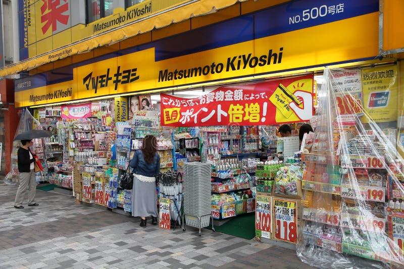 Pharmacie au Japon image libre de droits