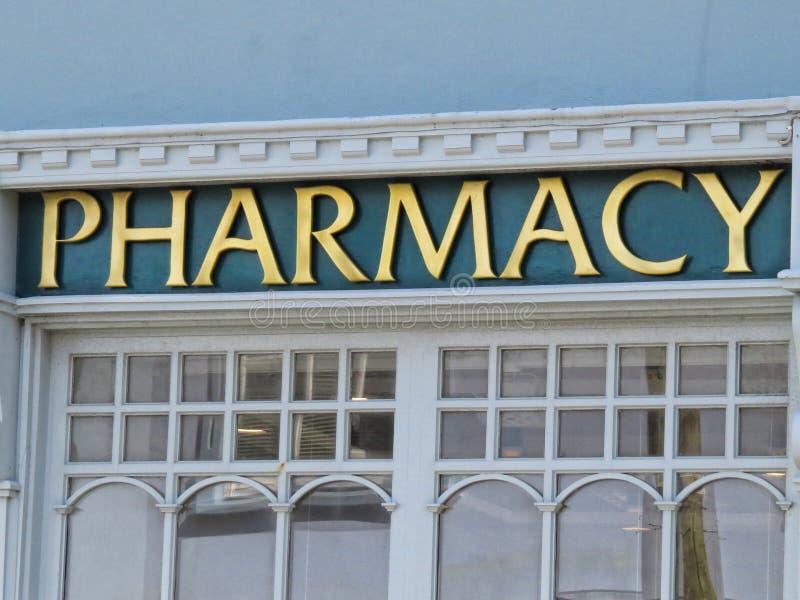 pharmacy foto de stock