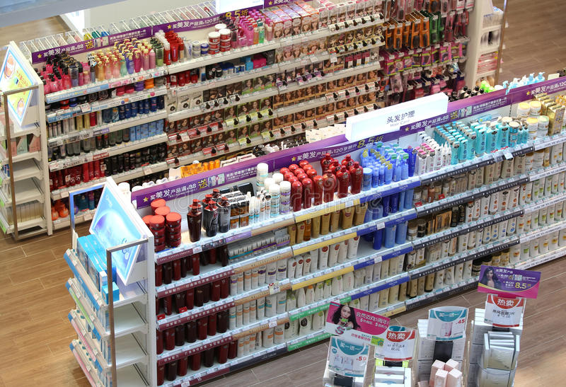 Watsons Pharmacy Shop, Cosmetic. View of Watsons pharmacy shop, cosmetic and people royalty free stock photos