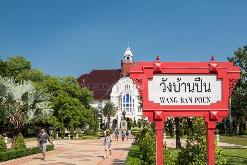 Phetchaburi Thailand - December 25, 2016: Phra Ram Ratchaniwet eller den Poun f?r f?rbudet f?r den f?rbudPuen slotten slotten ?r  royaltyfri foto