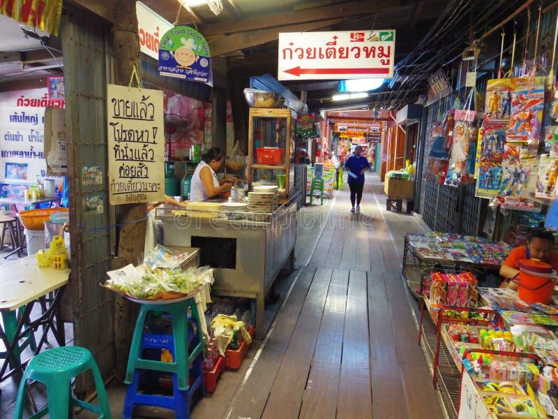 A phi do golpe é um mercado antigo em Tailândia imagens de stock royalty free