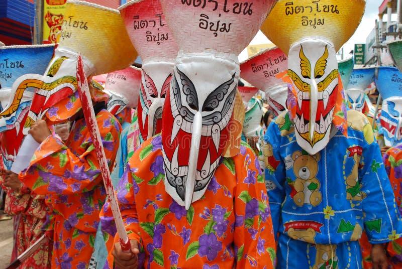 Phi TA Khon fotografía de archivo libre de regalías