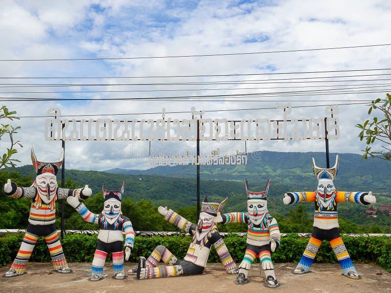 Phi Ta Khon is een type van gemaskeerde die optocht op de eerste dag wordt gevierd royalty-vrije stock foto
