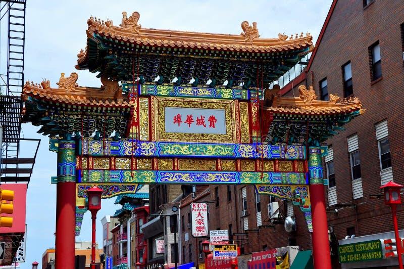 Philadelphia, PA: Vriendschapspoort in Chinatown stock afbeelding