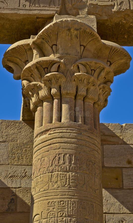 Templo Asuán, Egipto de Philae fotografía de archivo