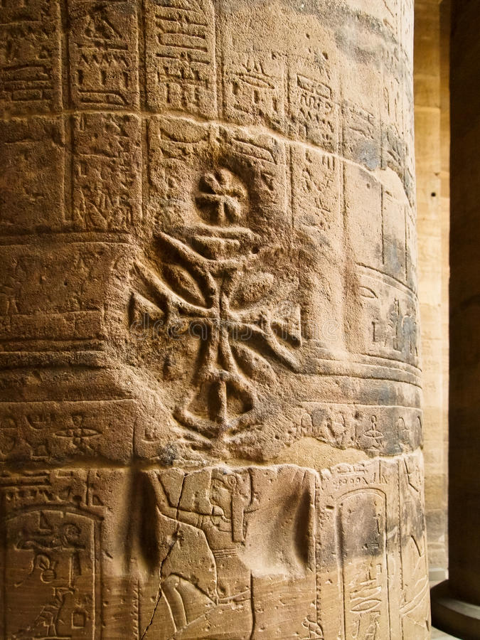 Philae Temple cristian cross royalty free stock images