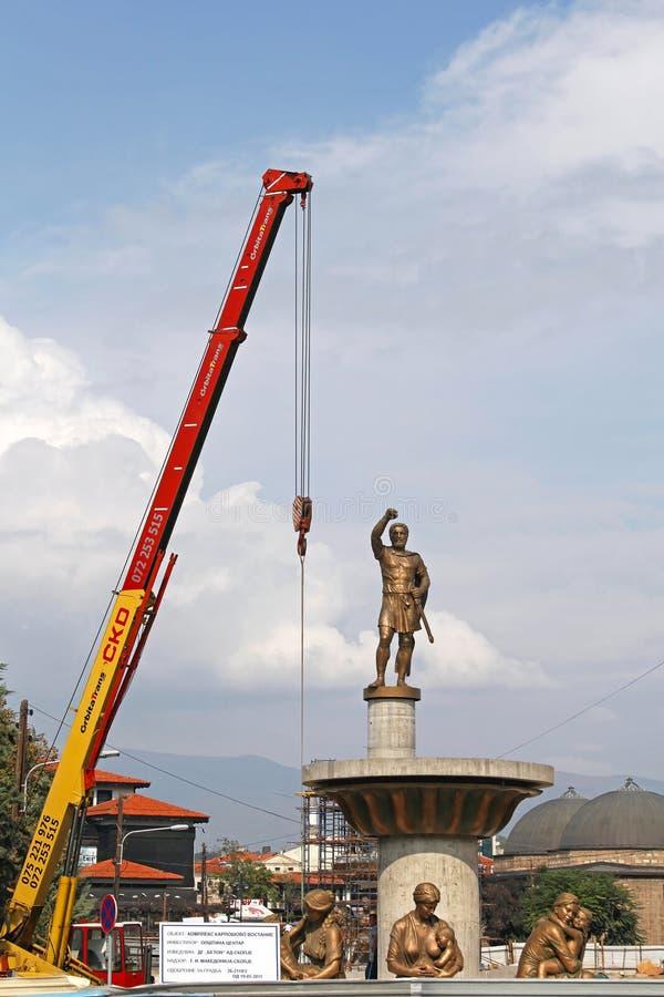 Philip II Macedon zdjęcie stock