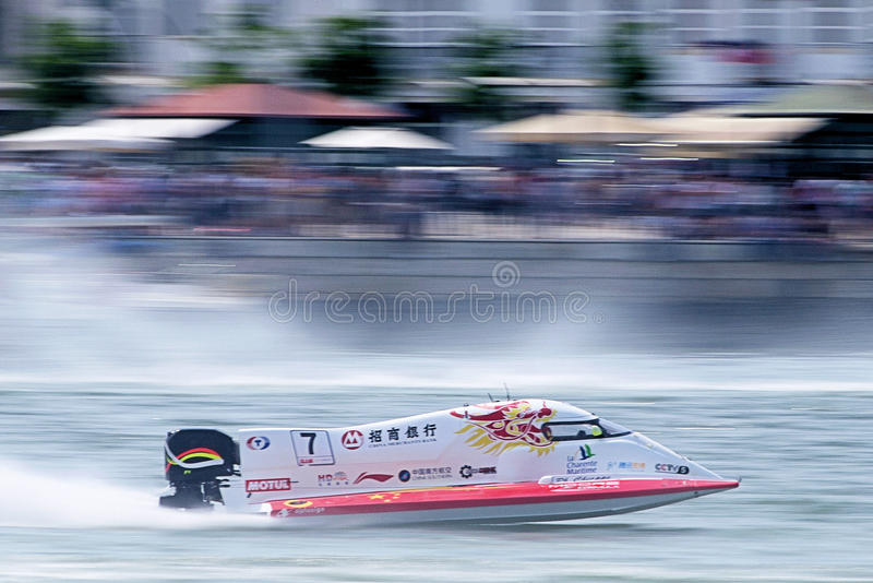 Download Philippe Chiappe editorial stock photo. Image of movement - 21733148