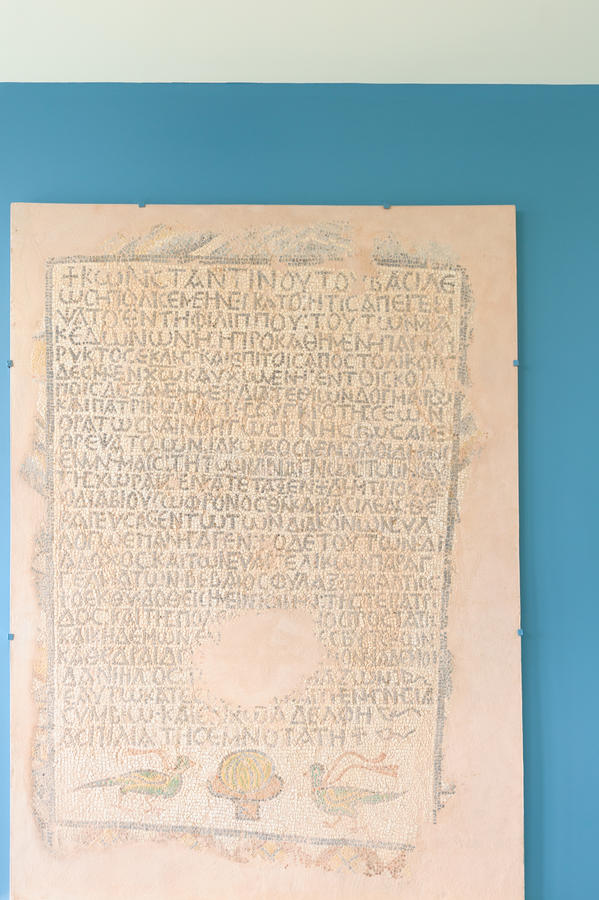 Philippi Bizantyjska mozaika zdjęcia royalty free