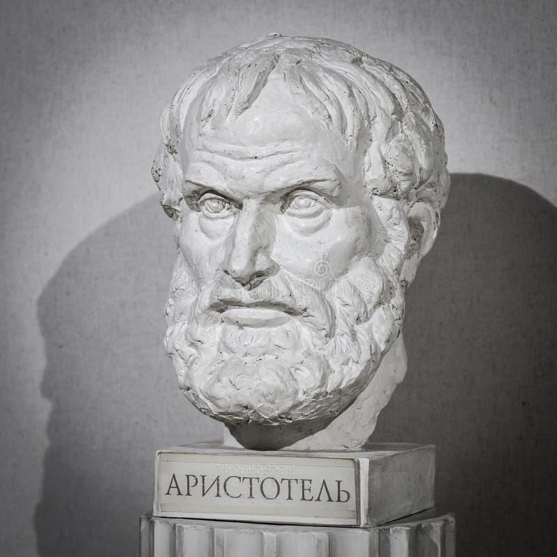 Philosopher Aristotle Sculpture royalty free stock photography