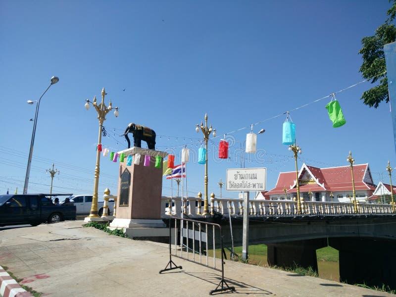 Phitsanulok une ville du Roi Naresuan North de culture de la Thaïlande photographie stock libre de droits