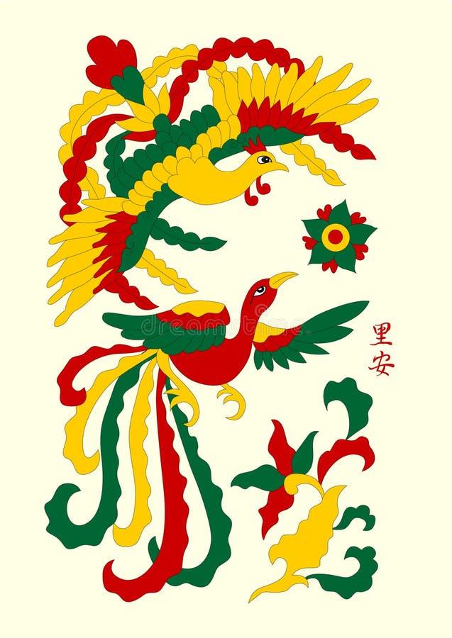Phoenix ilustração royalty free