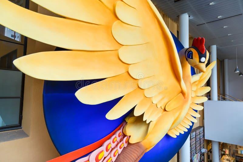Phoenix Art Object no International Manga Museum de Kyoto fotos de stock royalty free