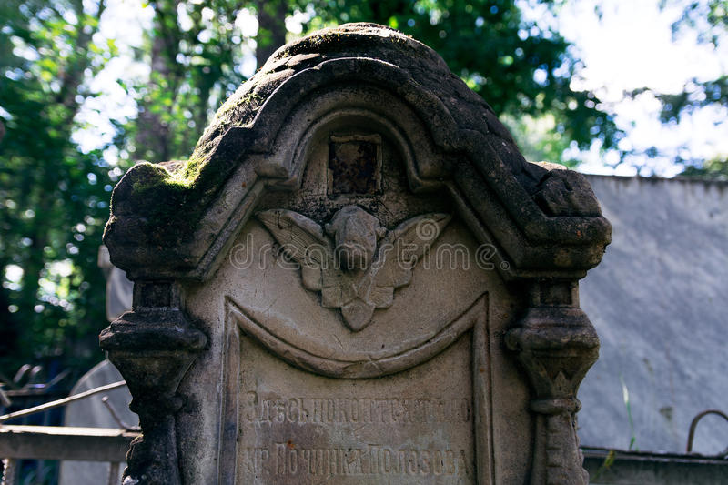 Old abandoned tombstone royalty free stock photography