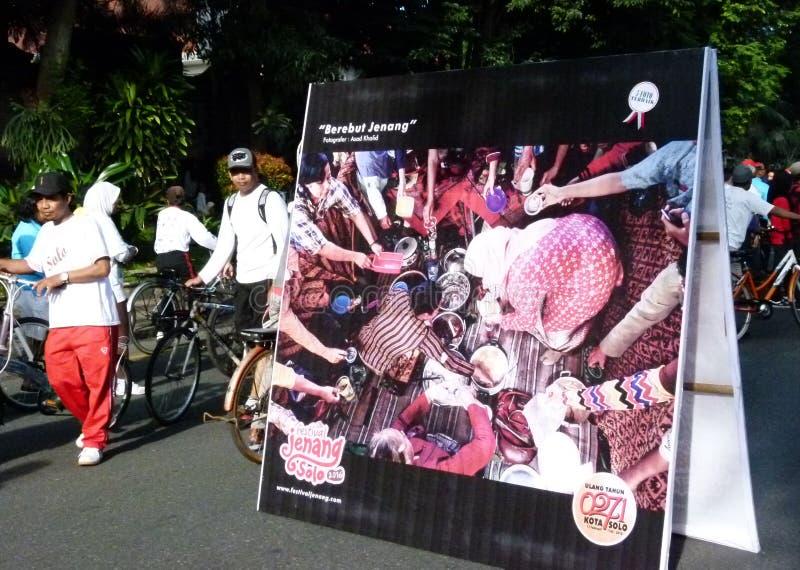 Photo exhibition stock photo